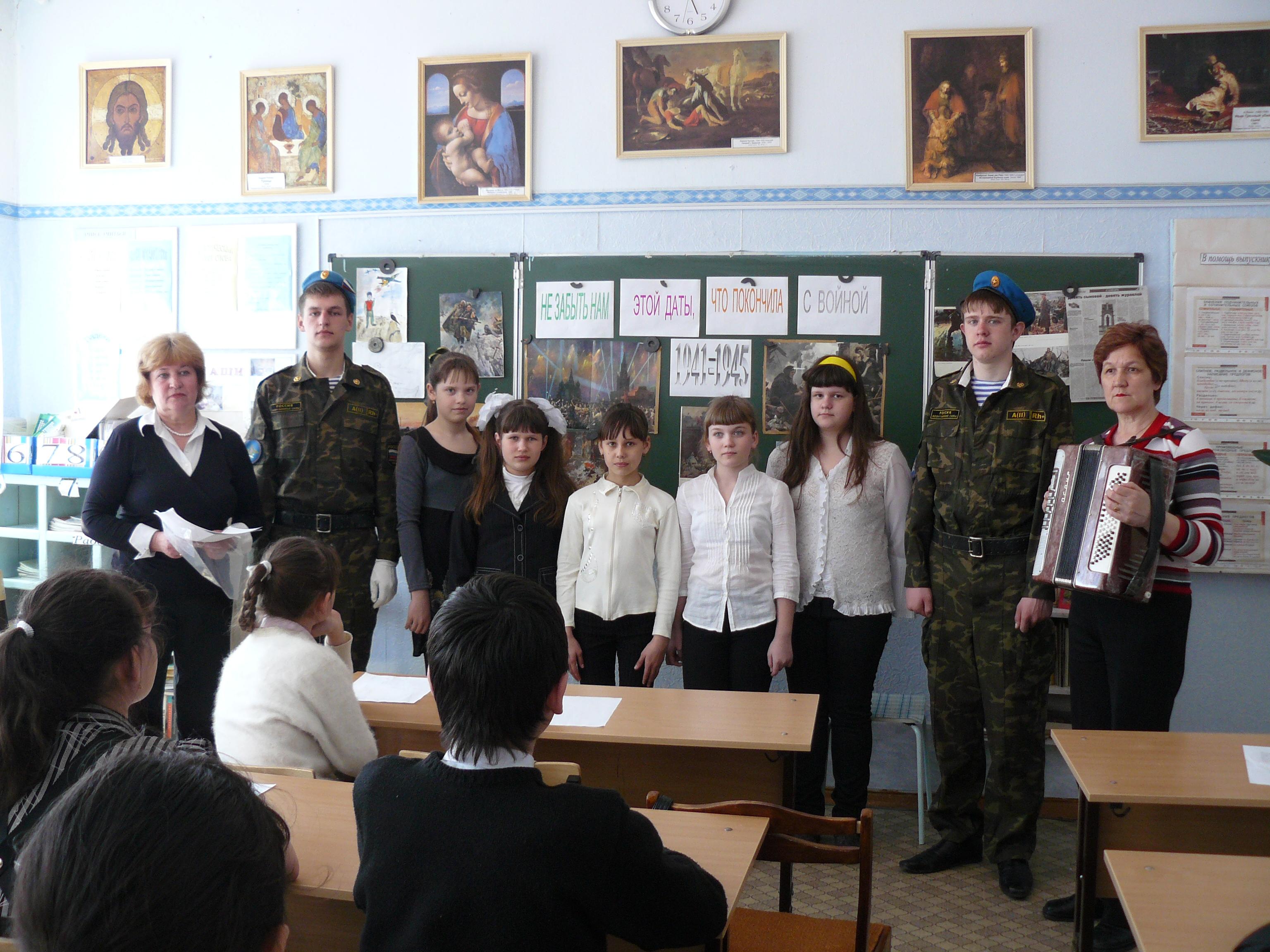 Картинки к 65 летию школы