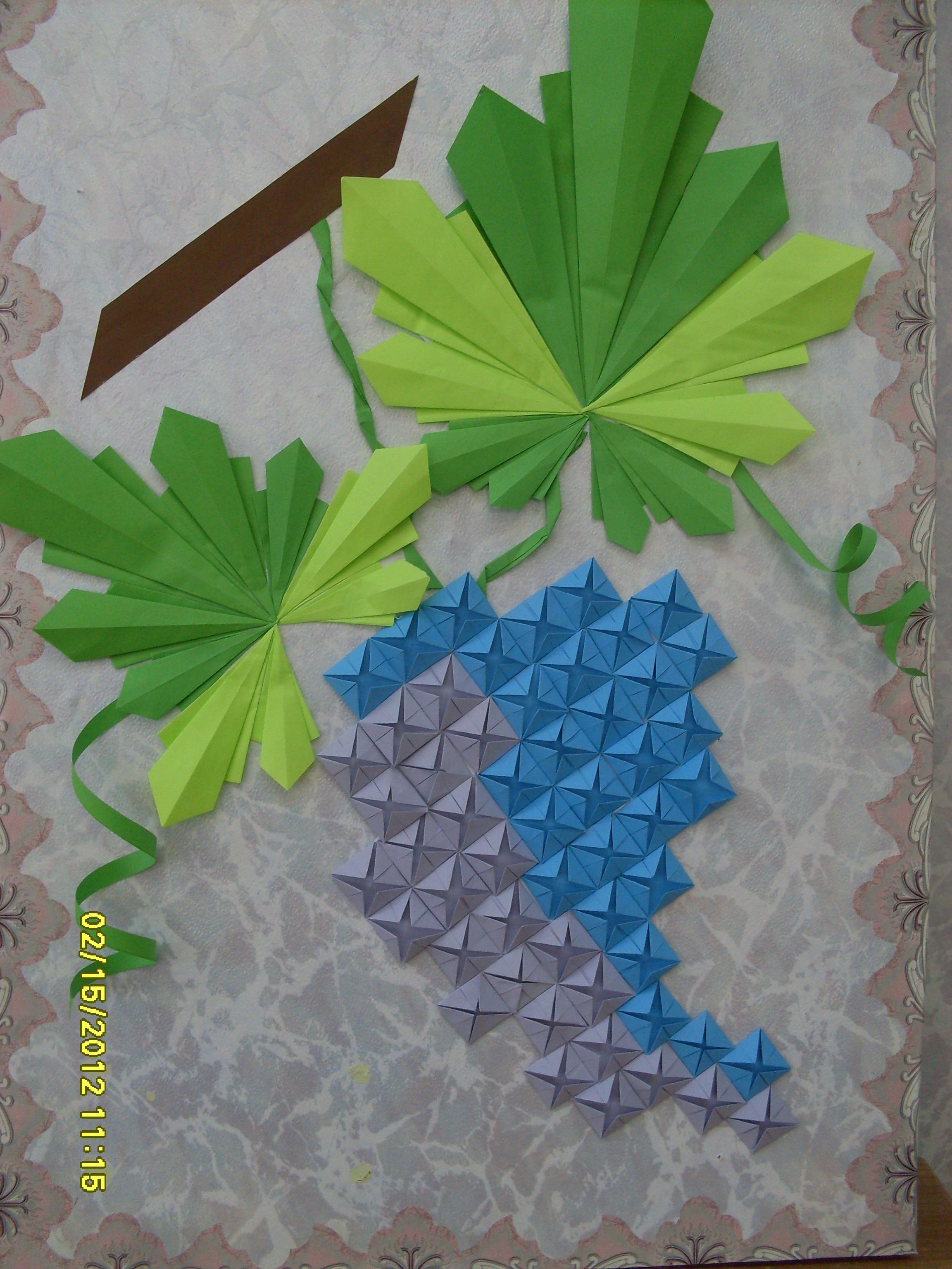 Оригами виноград